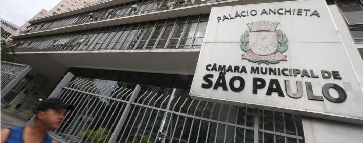 Prefeitura de São Paulo atribui a Itaucard sonegação e multas de R$ 3,8 bi em ISS