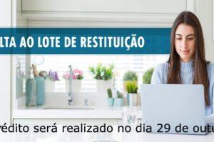 Receita abre consulta ao lote residual de restituição do IRPF do mês de OUT/2021